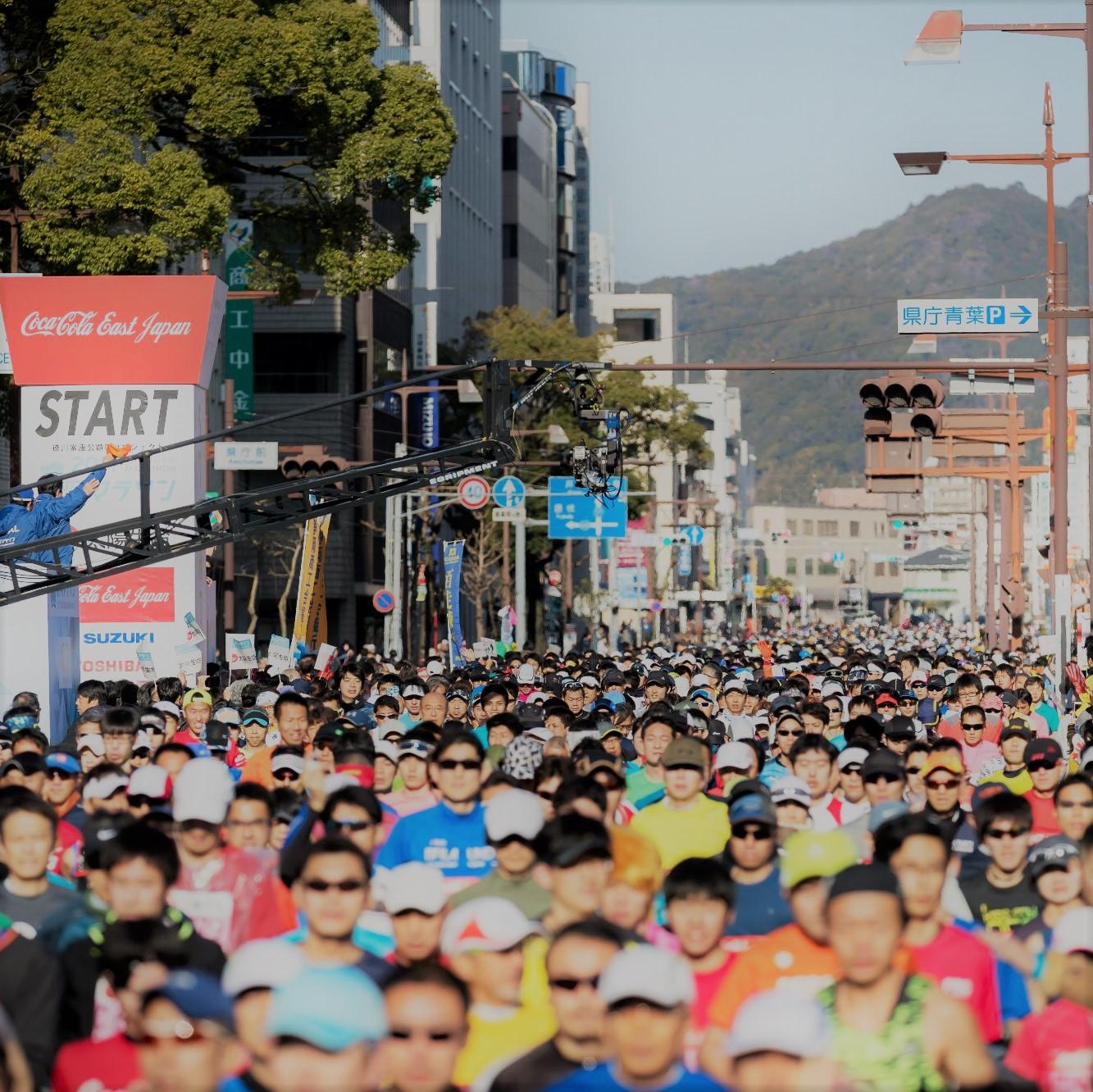 プロから学ぼう!<br>「めざせ静岡マラソンプロジェクト#01」<br>参加申し込み受付開始!