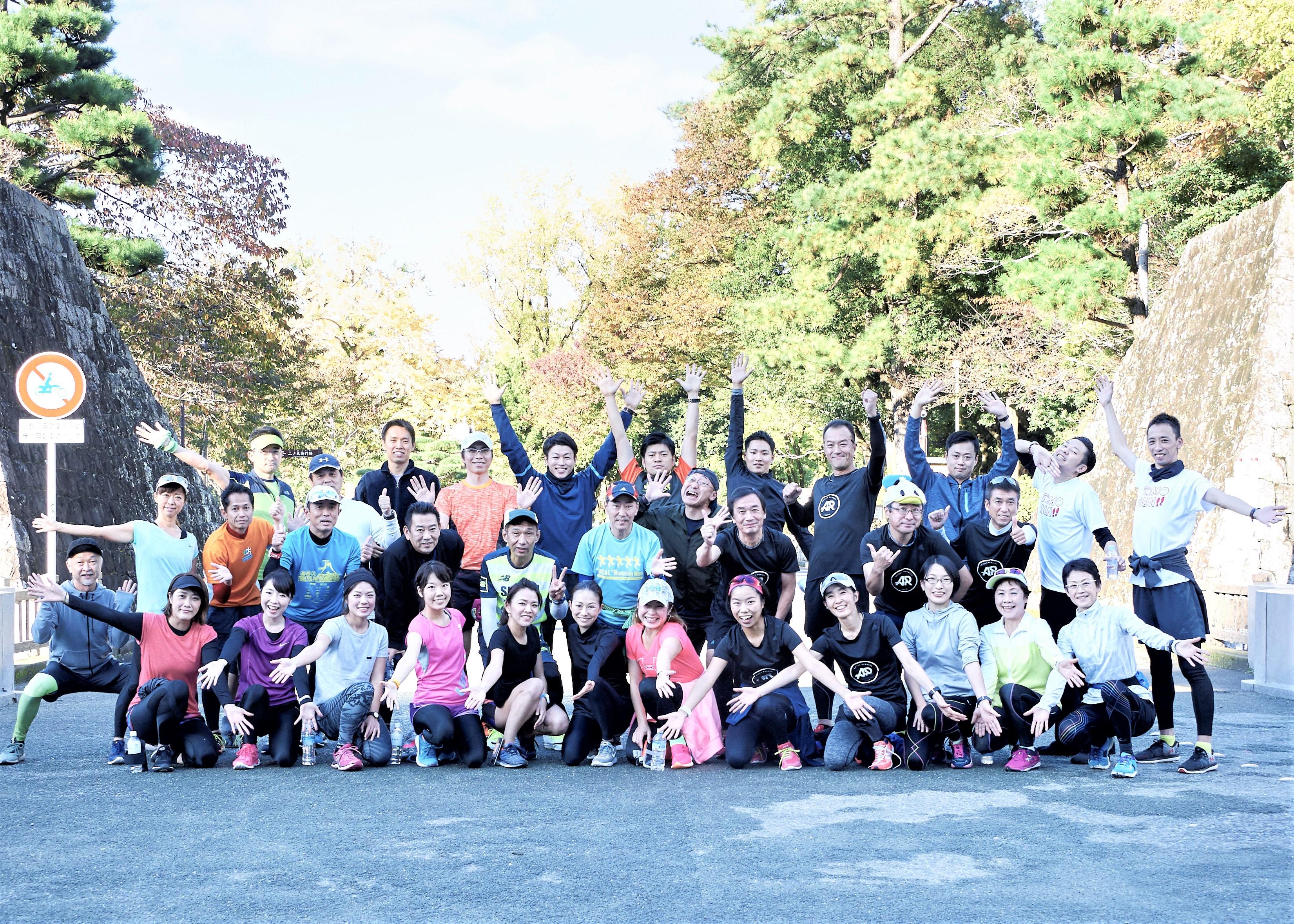 ♡MRG♡神戸マラソン走ってきたよ<br>vol.1 RUN JOURNEY ヤノスポーツ