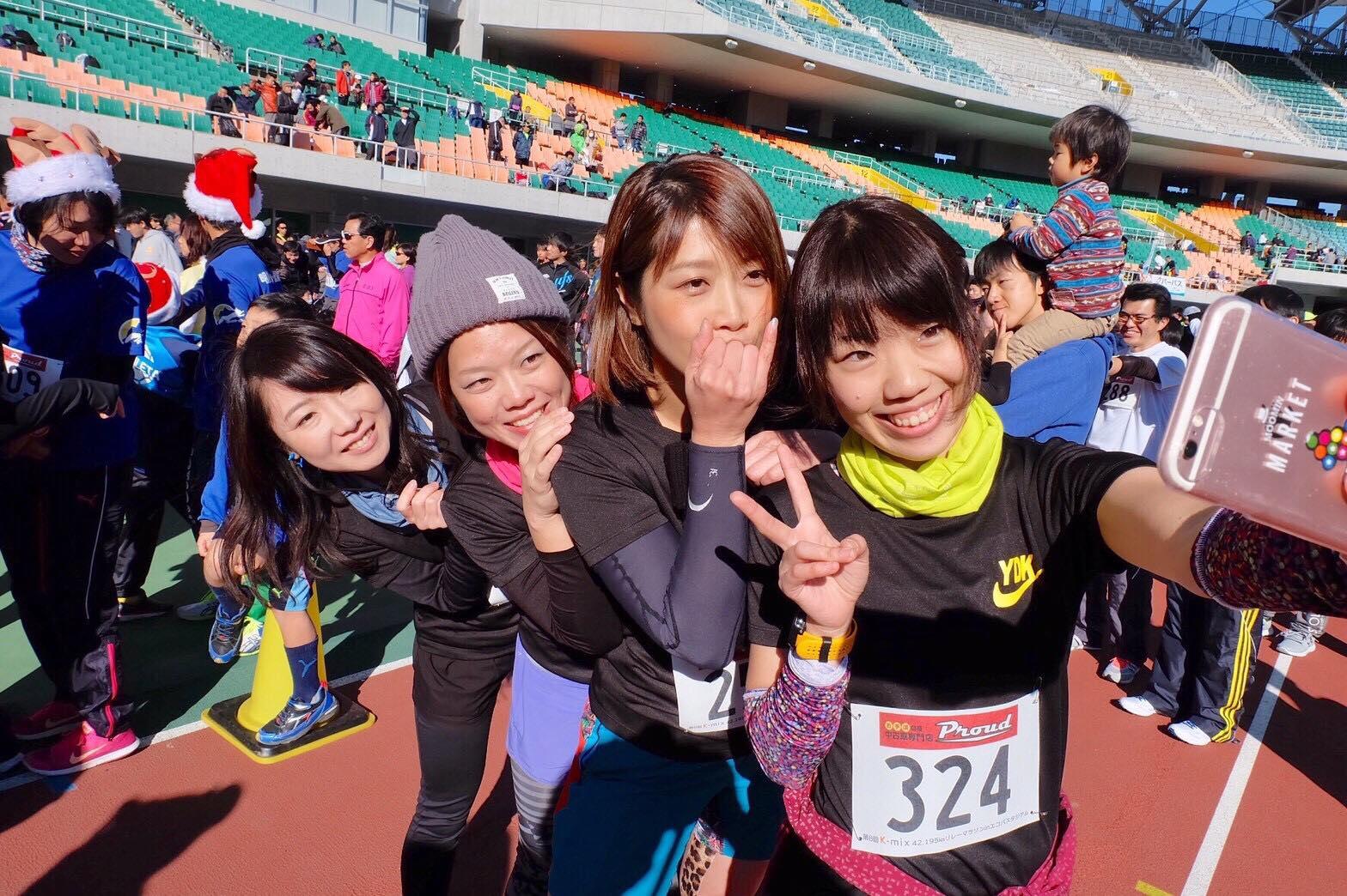 12/23(土)MRG RUN TRIP vol.01 <br> 東海道☆興津→新蒲原