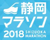 2/4(日)開催「めざ静!#05」参加申込み受付中!