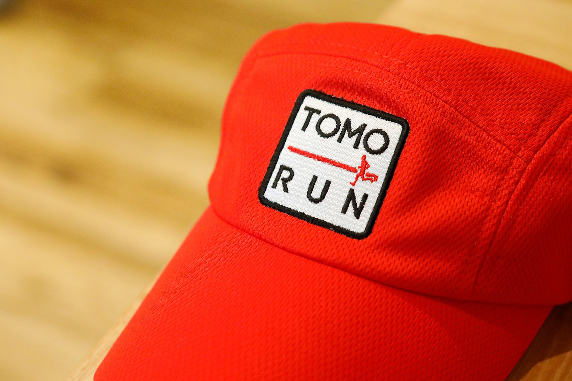 TOMO RUN 静岡教室<br>生徒募集のお知らせ