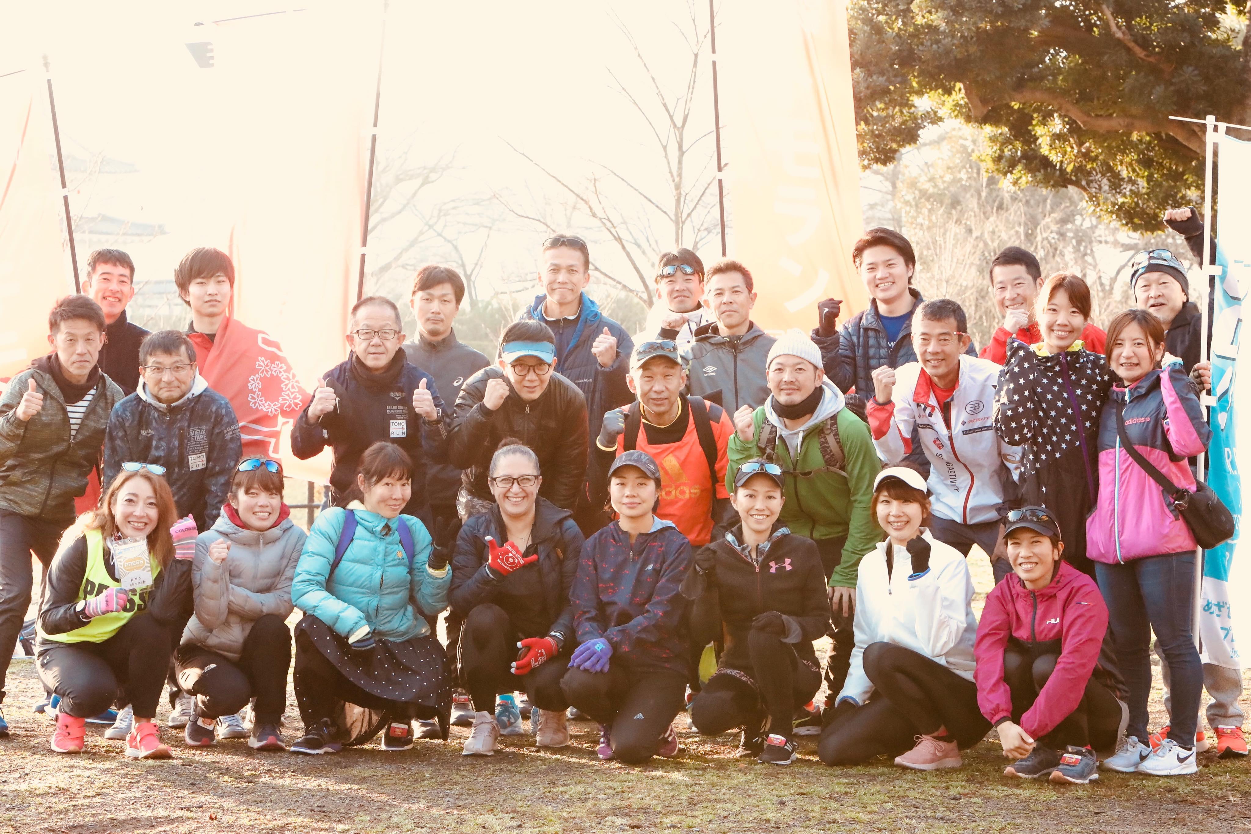 2.24静岡マラソン2019 <br>めざ静!ランナーズスナップ
