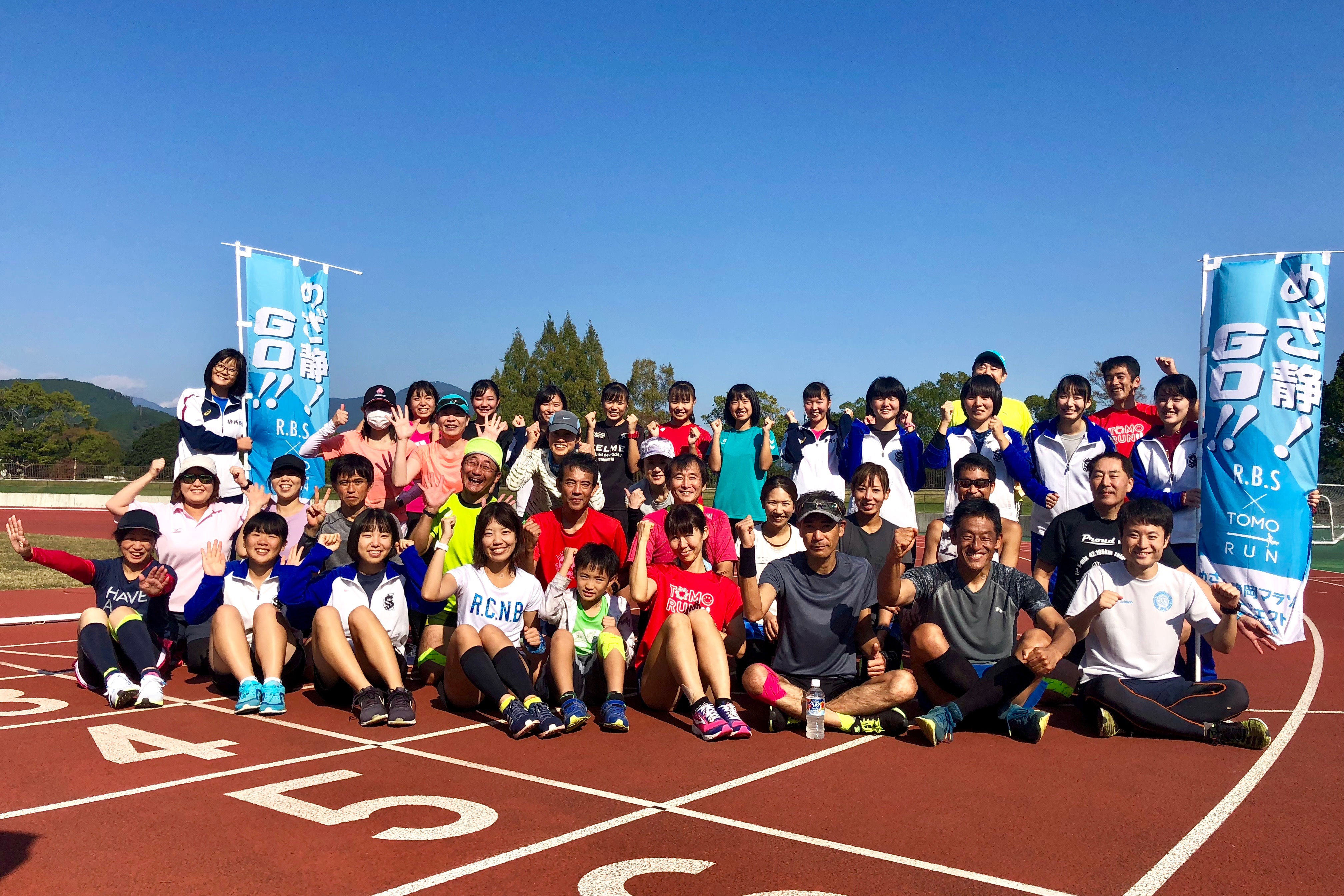 11/9(土)めざ静!2020<br>2nd.開催レポート(前編)