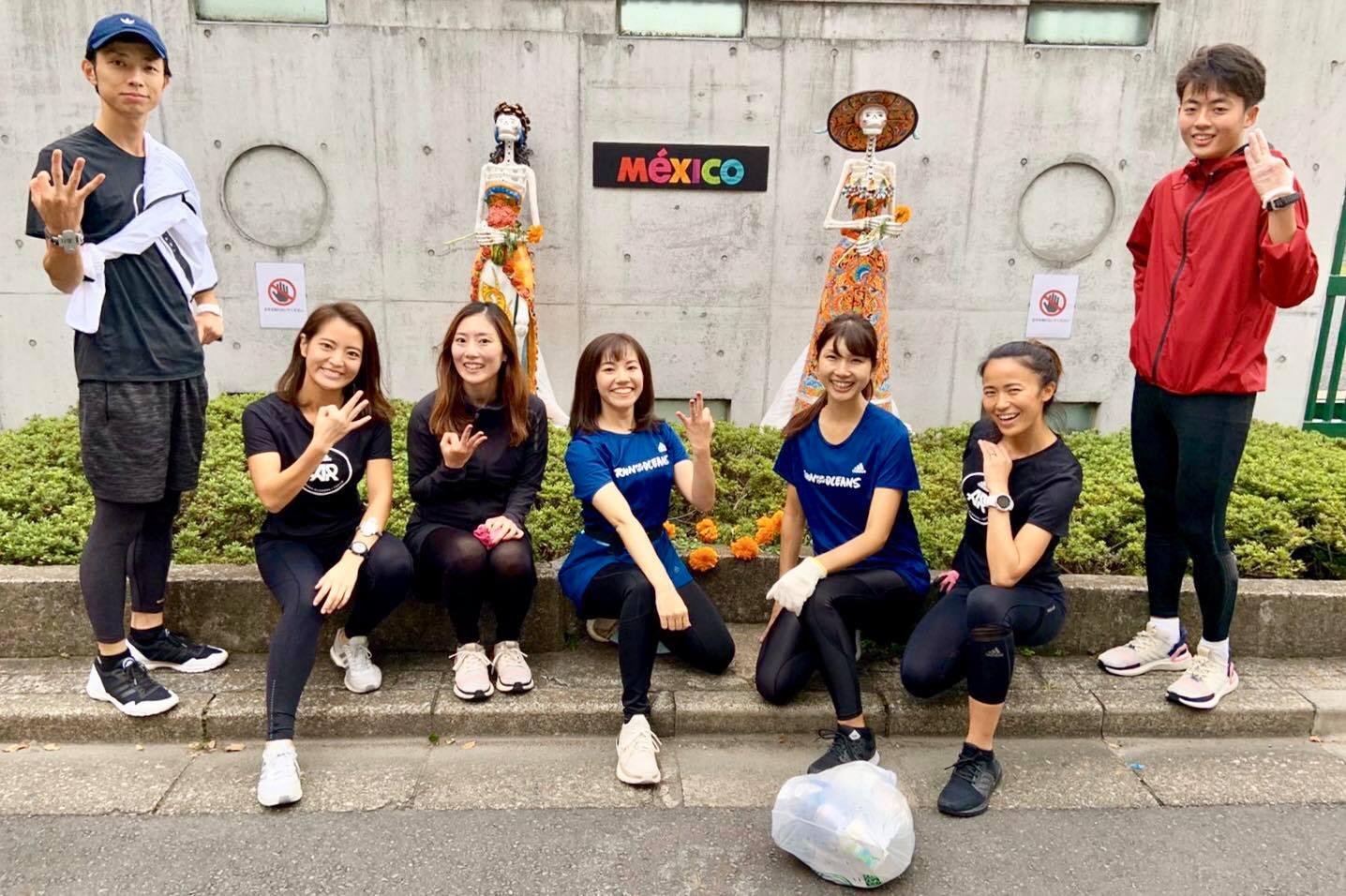 Plogging in Tokyo