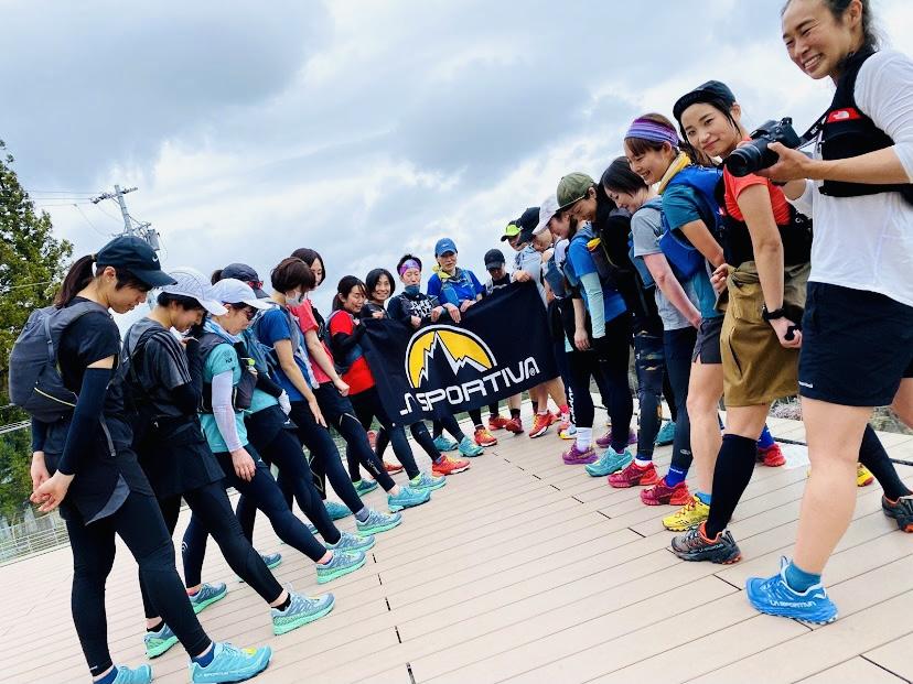4/4[日]開催<br>走ることの楽しさをRE・START<br>ウィメンズ桜トレイル&ハイク@粟ヶ岳