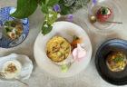 6月19日(土)開催<br>「帆や-hoya- 焼津」<br>「だし」と「麹」で整える、新しい夏。